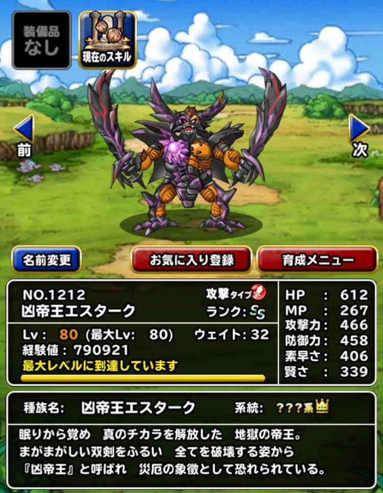 f:id:shohei_info:20170222110701j:plain