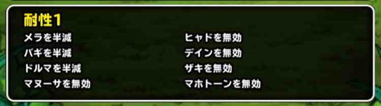 f:id:shohei_info:20170222110757j:plain