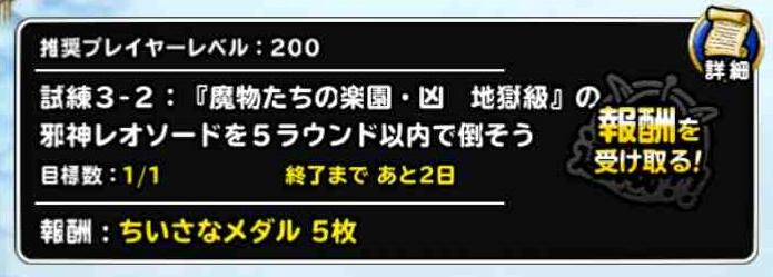 f:id:shohei_info:20170226083013j:plain