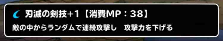 f:id:shohei_info:20170226084531j:plain