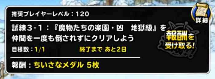 f:id:shohei_info:20170226085834j:plain