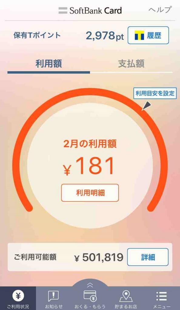 f:id:shohei_info:20170227100555j:plain