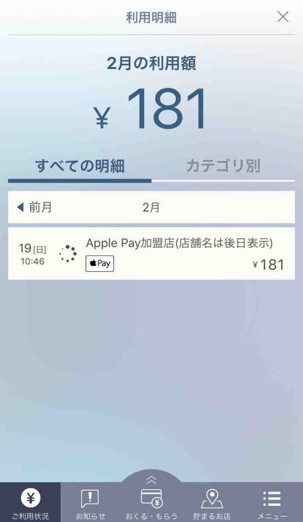 f:id:shohei_info:20170227100604j:plain