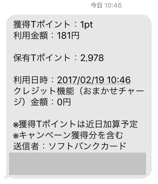 f:id:shohei_info:20170227100615j:plain