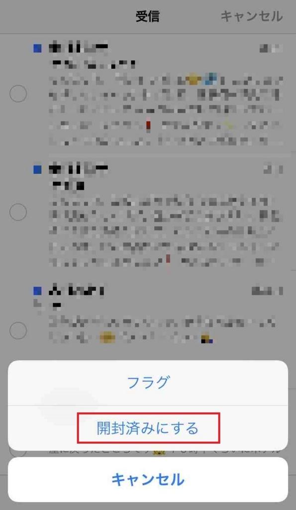 f:id:shohei_info:20170227102953j:plain