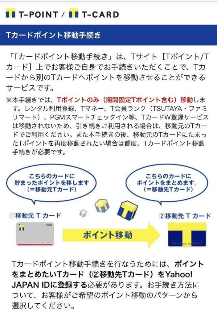 f:id:shohei_info:20170228104516j:plain