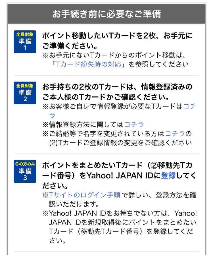 f:id:shohei_info:20170228104610j:plain
