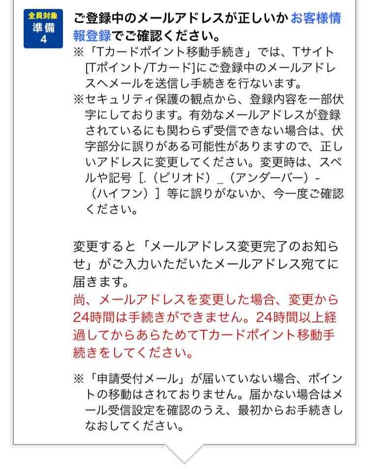 f:id:shohei_info:20170228104617j:plain