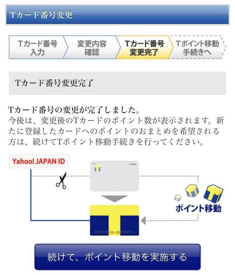 f:id:shohei_info:20170228104702j:plain