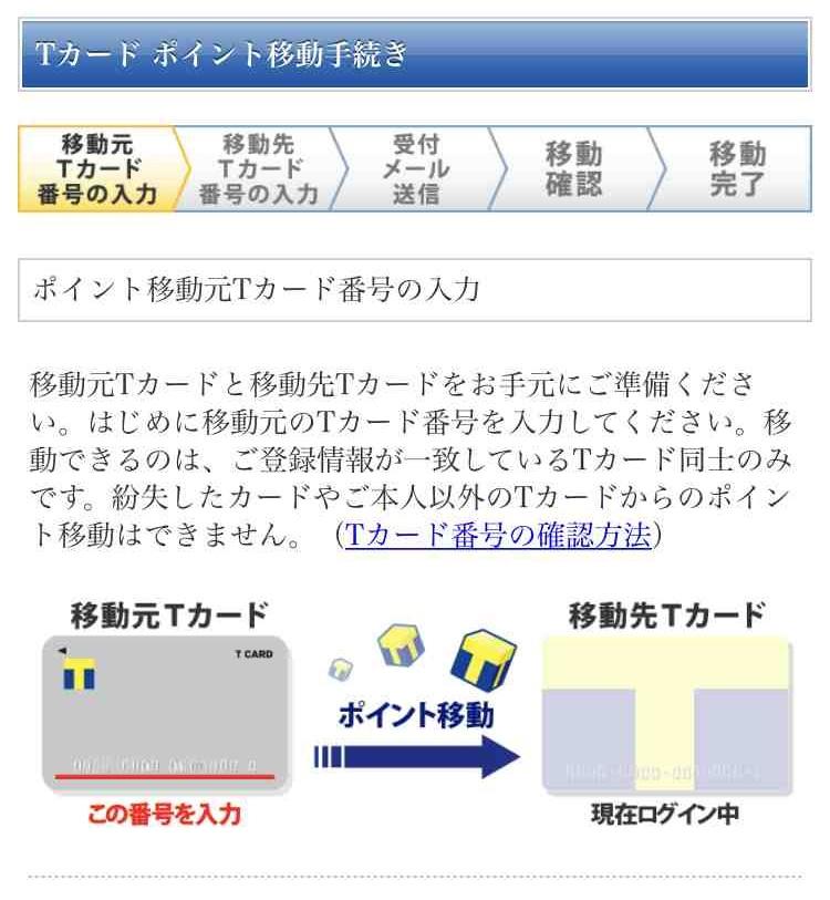 f:id:shohei_info:20170228104719j:plain