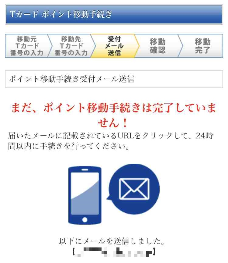 f:id:shohei_info:20170228104740j:plain