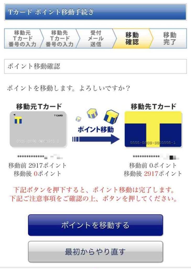 f:id:shohei_info:20170228104752j:plain
