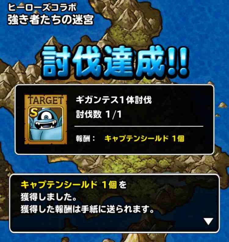 f:id:shohei_info:20170228204712j:plain