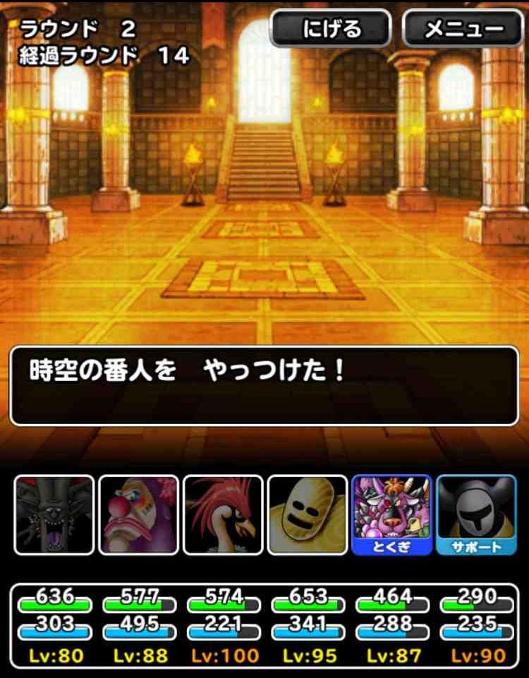f:id:shohei_info:20170301093853j:plain