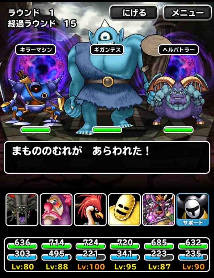 f:id:shohei_info:20170301094933j:plain