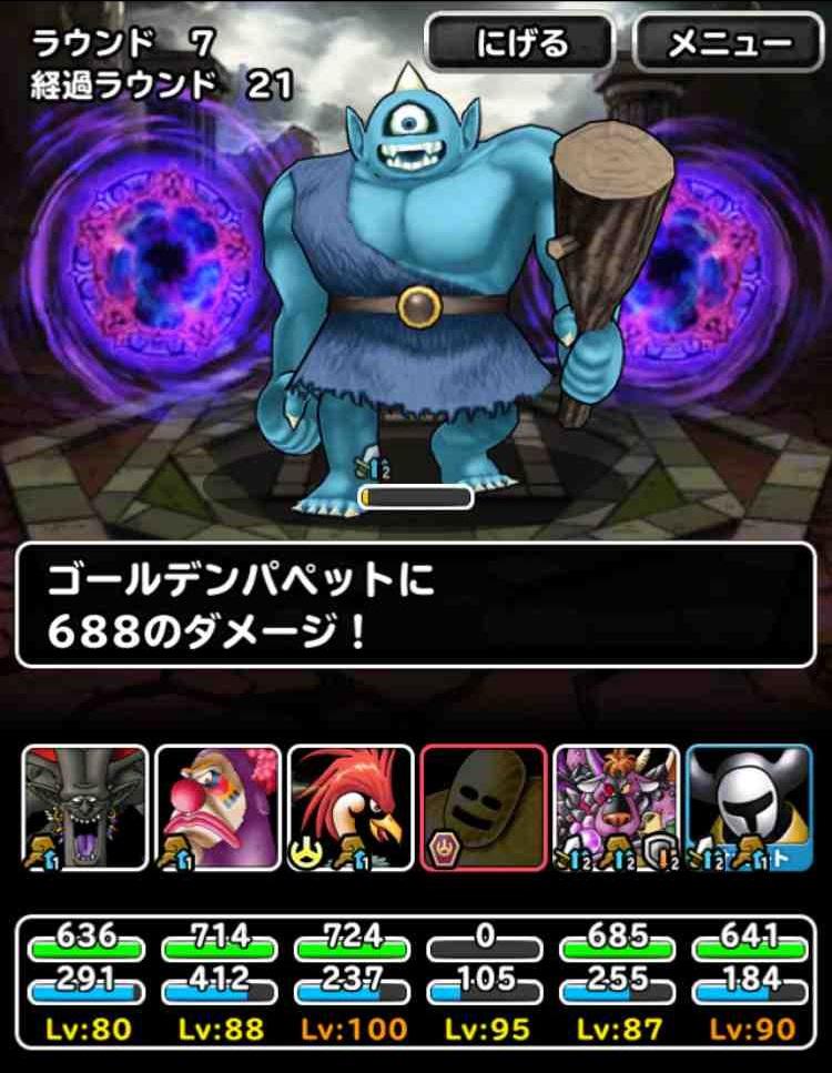 f:id:shohei_info:20170301100617j:plain