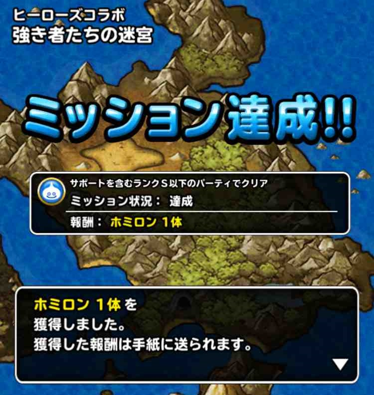 f:id:shohei_info:20170301100807j:plain