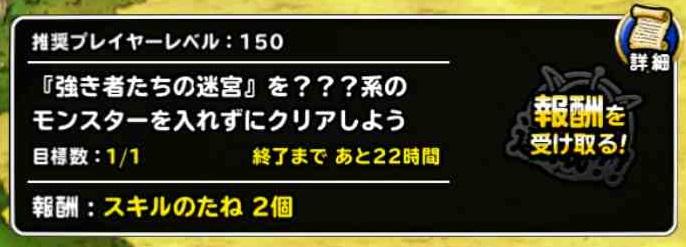 f:id:shohei_info:20170301103310j:plain