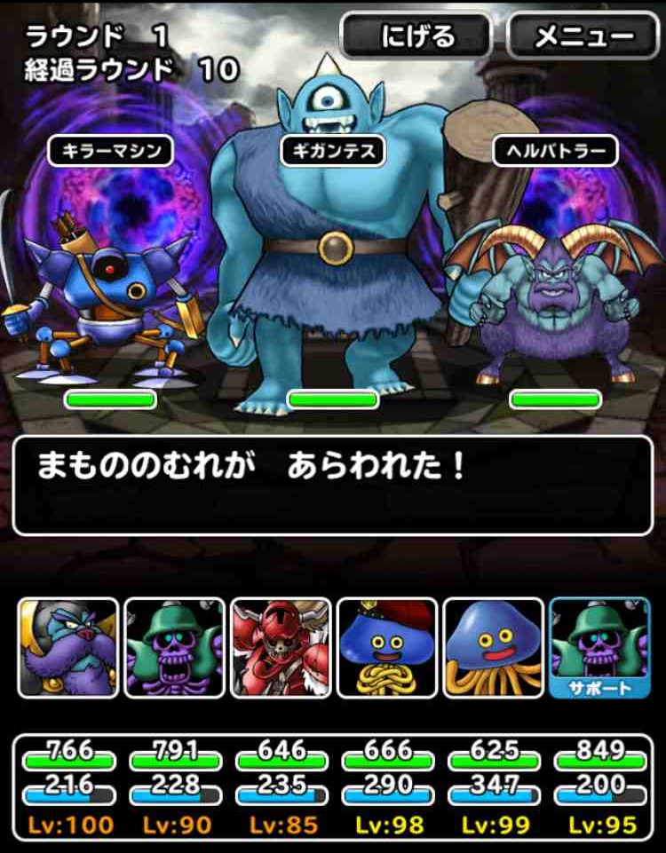 f:id:shohei_info:20170301103643j:plain