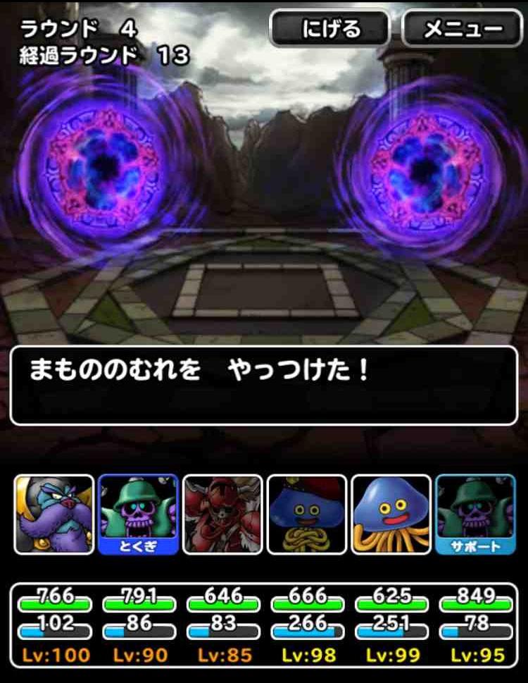 f:id:shohei_info:20170301103659j:plain