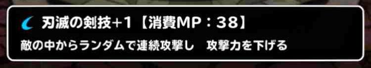 f:id:shohei_info:20170301103741j:plain