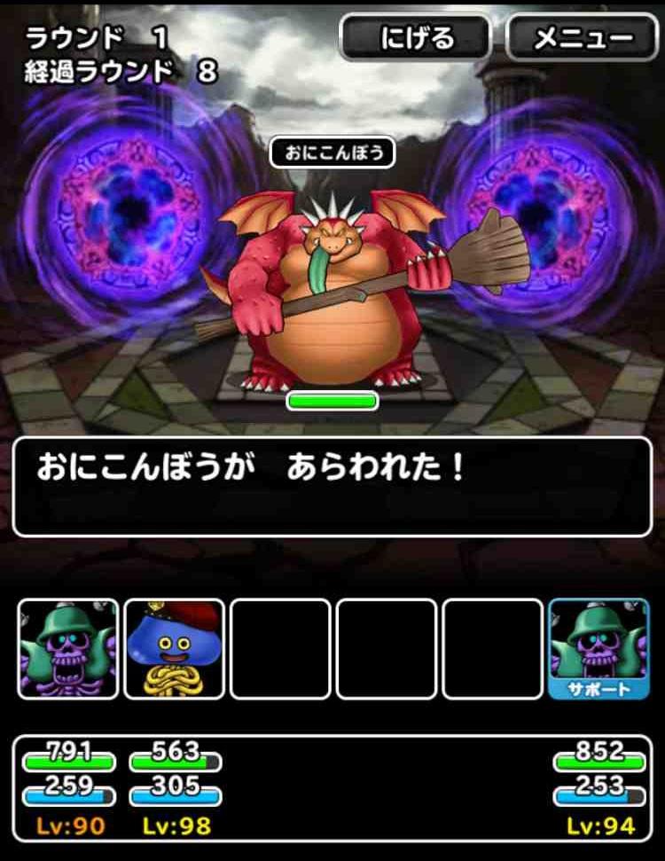 f:id:shohei_info:20170301104225j:plain