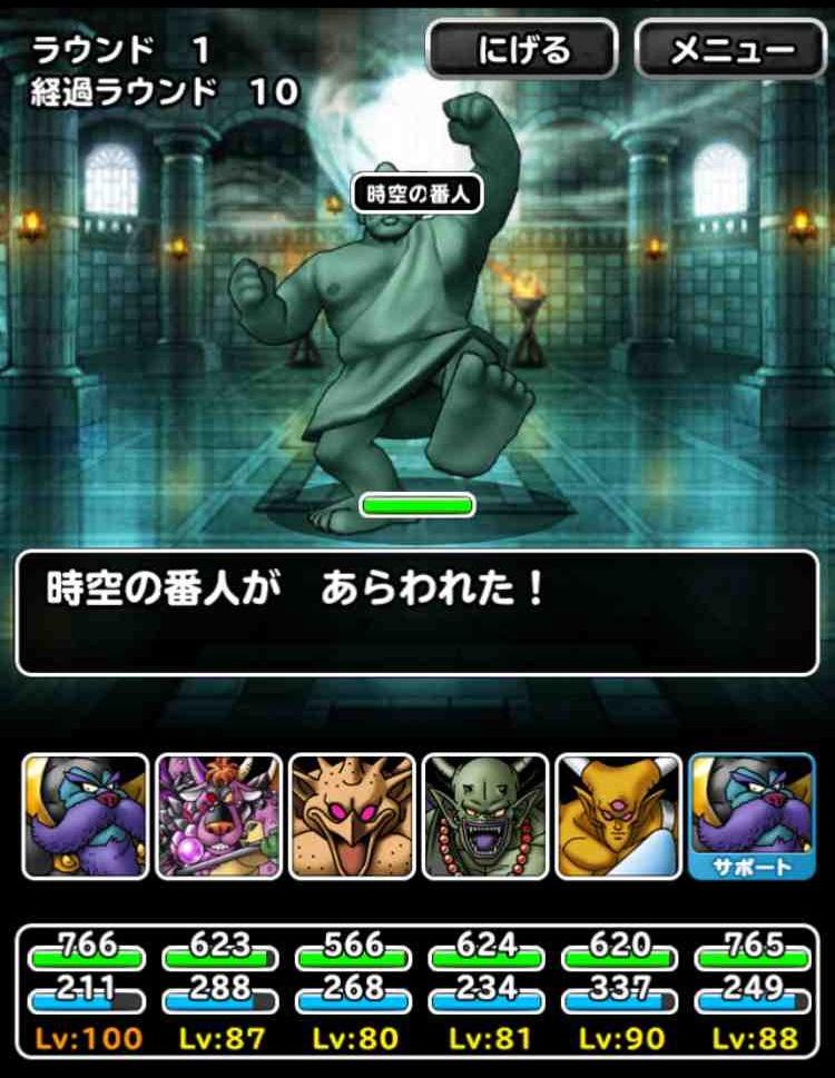 f:id:shohei_info:20170301105804j:plain