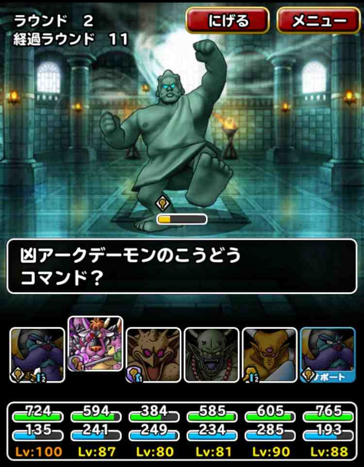 f:id:shohei_info:20170301105811j:plain