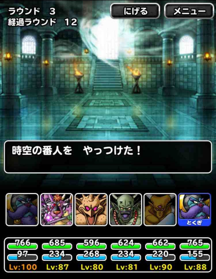 f:id:shohei_info:20170301105817j:plain