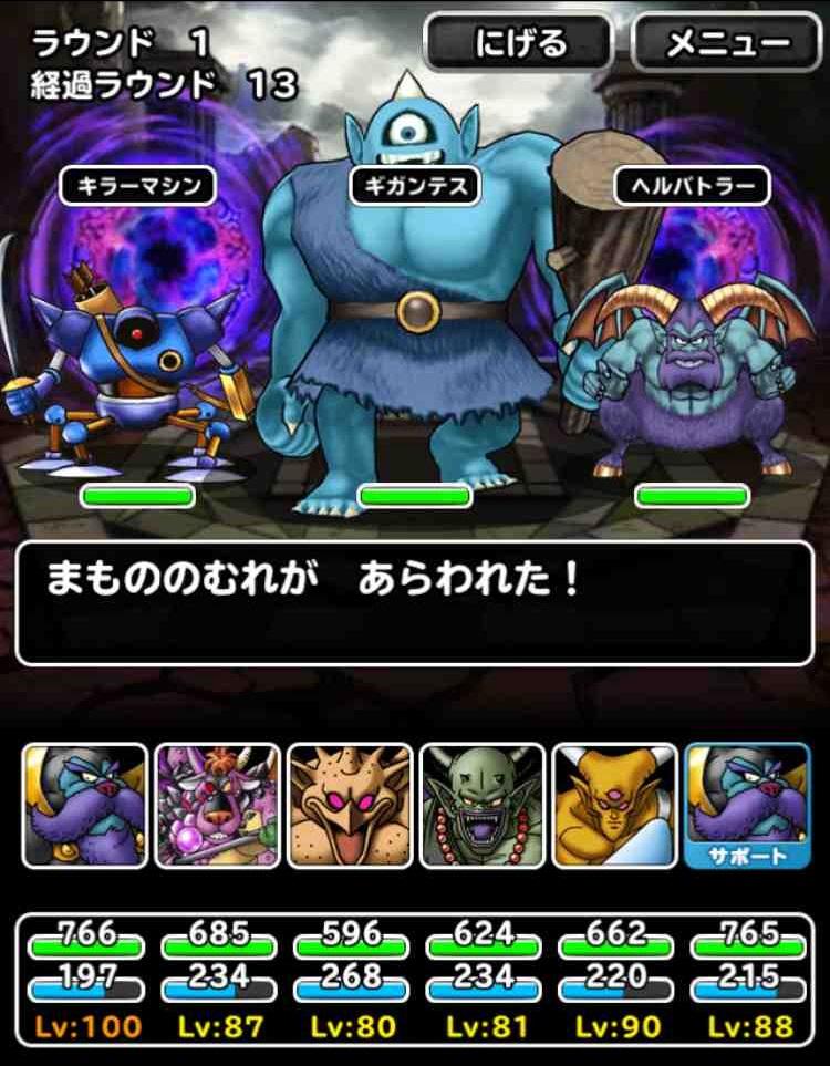 f:id:shohei_info:20170301105825j:plain