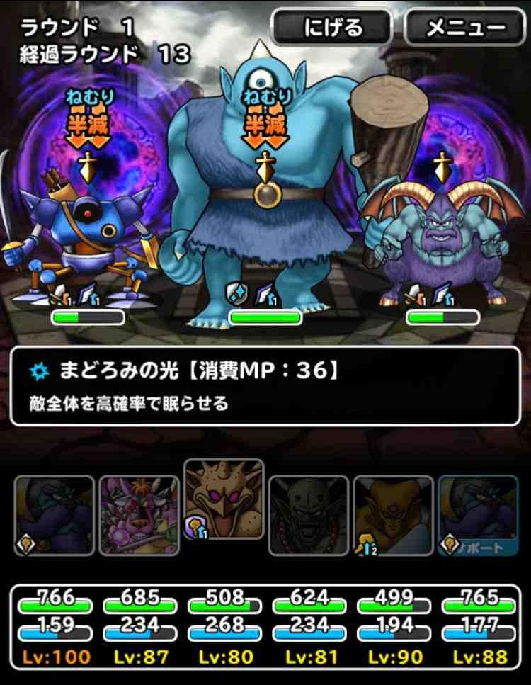 f:id:shohei_info:20170301105829j:plain