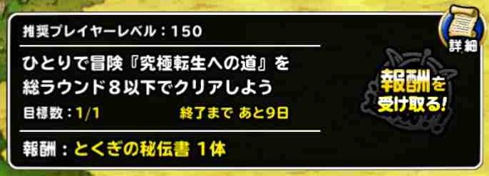 f:id:shohei_info:20170310091701j:plain