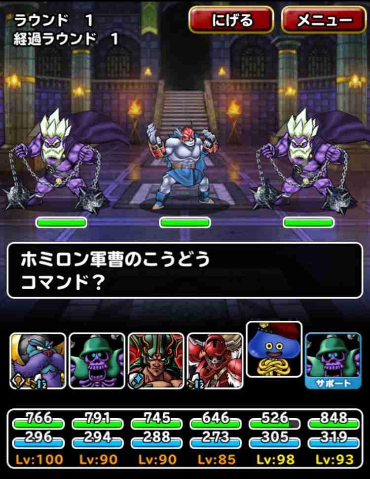 f:id:shohei_info:20170310094327j:plain