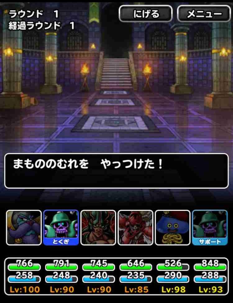 f:id:shohei_info:20170310095122j:plain
