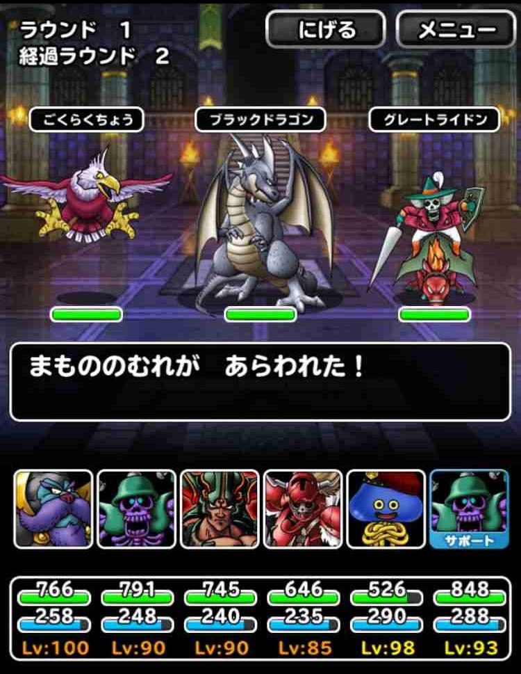 f:id:shohei_info:20170310095206j:plain