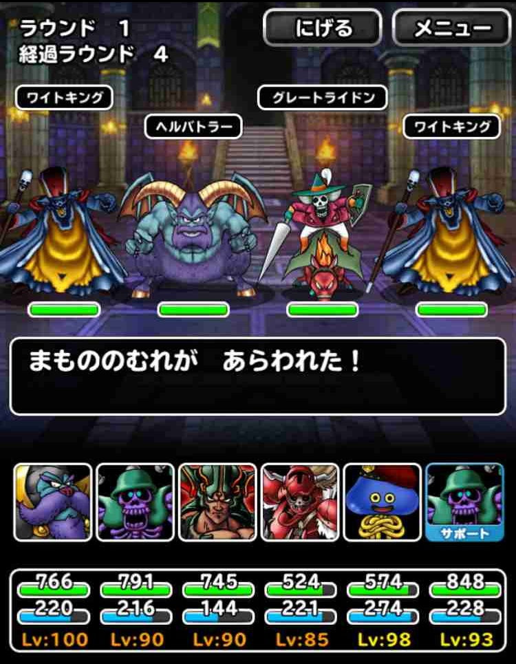 f:id:shohei_info:20170310095743j:plain