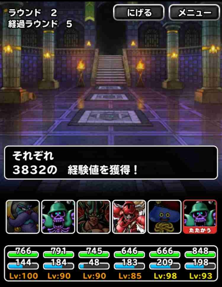 f:id:shohei_info:20170310100105j:plain