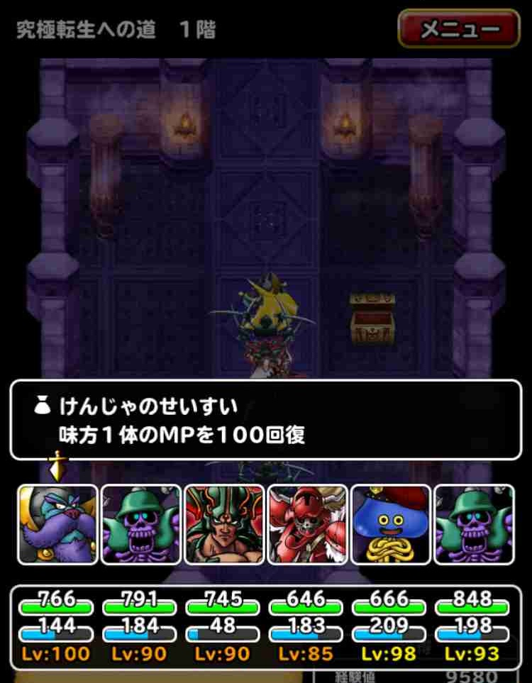 f:id:shohei_info:20170310100315j:plain