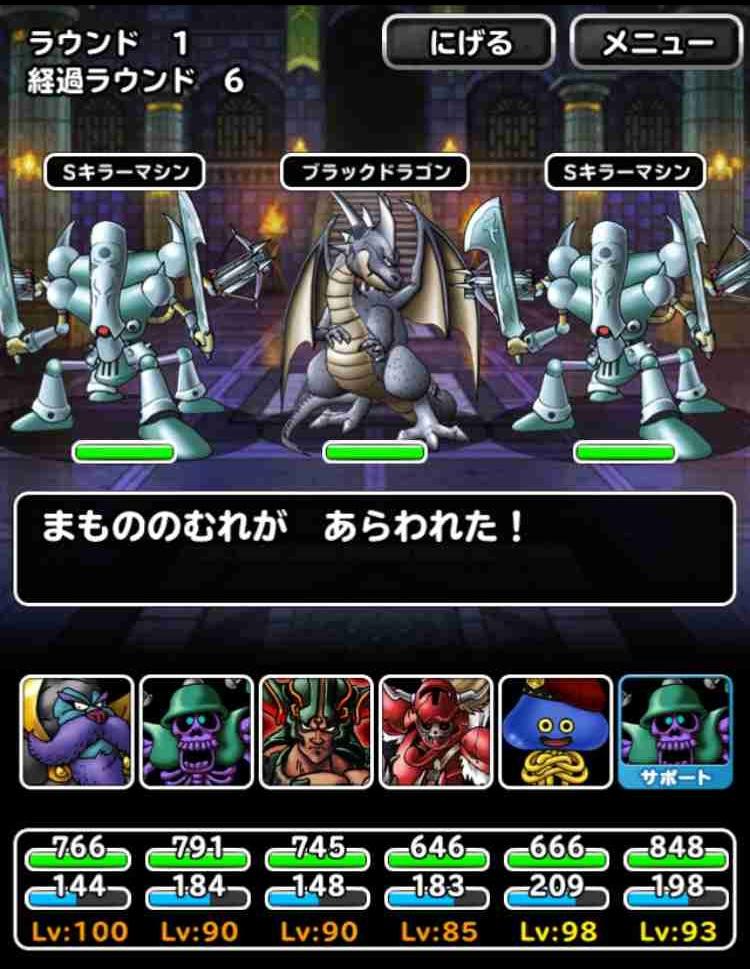 f:id:shohei_info:20170310100454j:plain