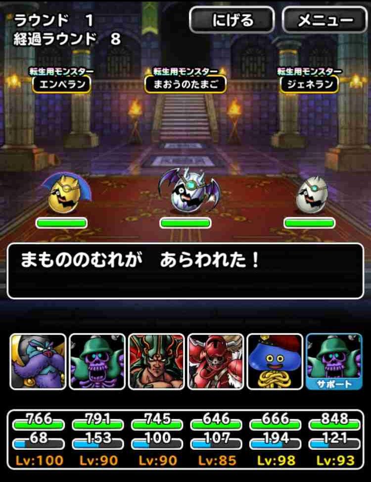 f:id:shohei_info:20170310101250j:plain