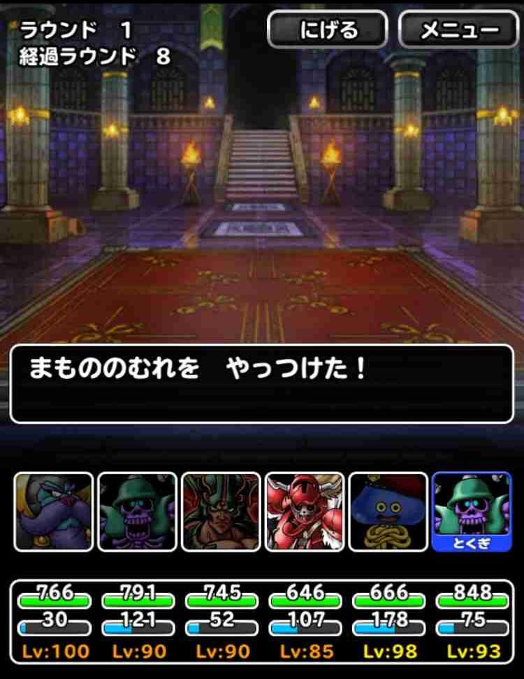 f:id:shohei_info:20170310101513j:plain