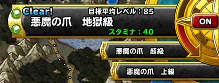 f:id:shohei_info:20170310104605j:plain