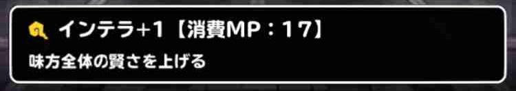 f:id:shohei_info:20170310104735j:plain