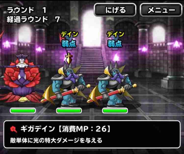 f:id:shohei_info:20170310104926j:plain