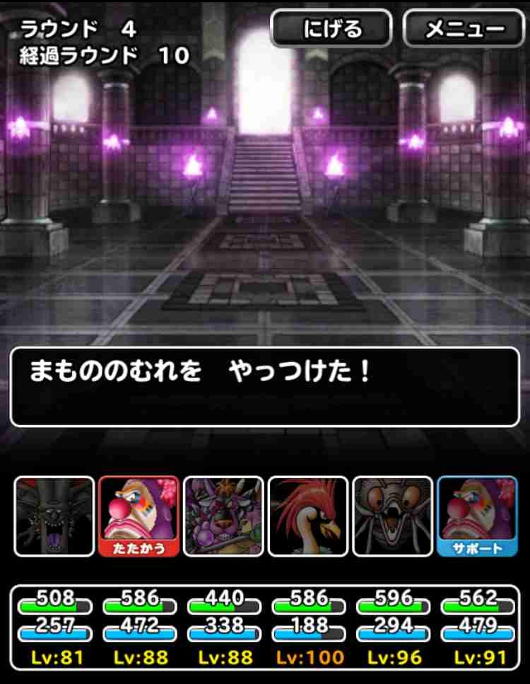 f:id:shohei_info:20170310104940j:plain