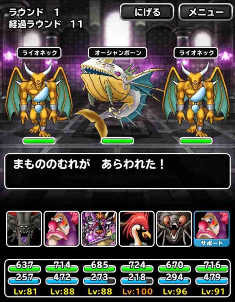 f:id:shohei_info:20170310104951j:plain