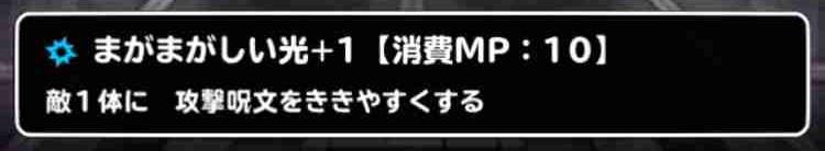 f:id:shohei_info:20170310105016j:plain