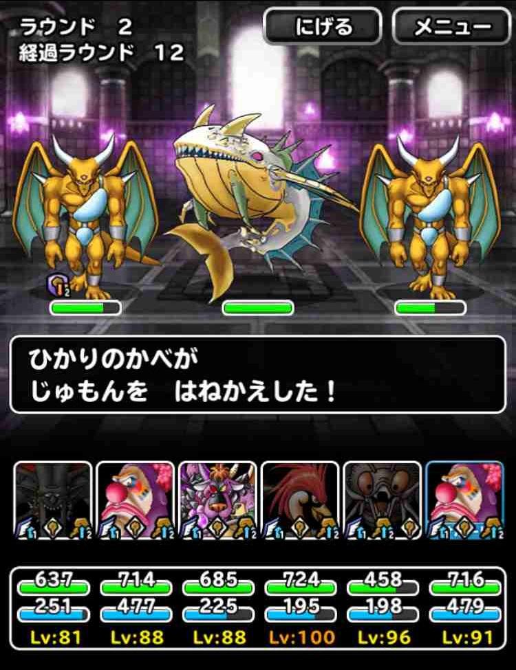 f:id:shohei_info:20170310105026j:plain
