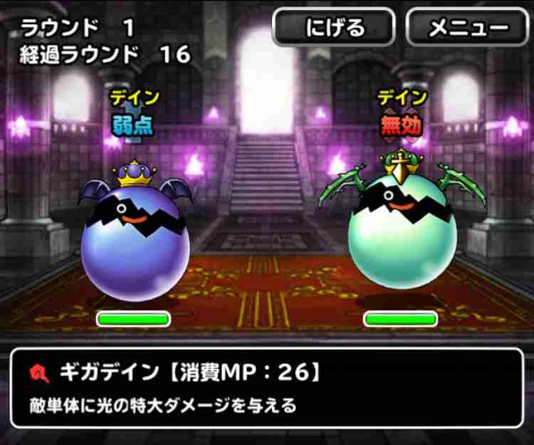 f:id:shohei_info:20170310105224j:plain