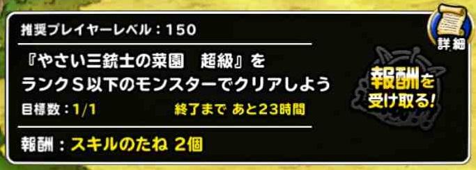 f:id:shohei_info:20170311085502j:plain